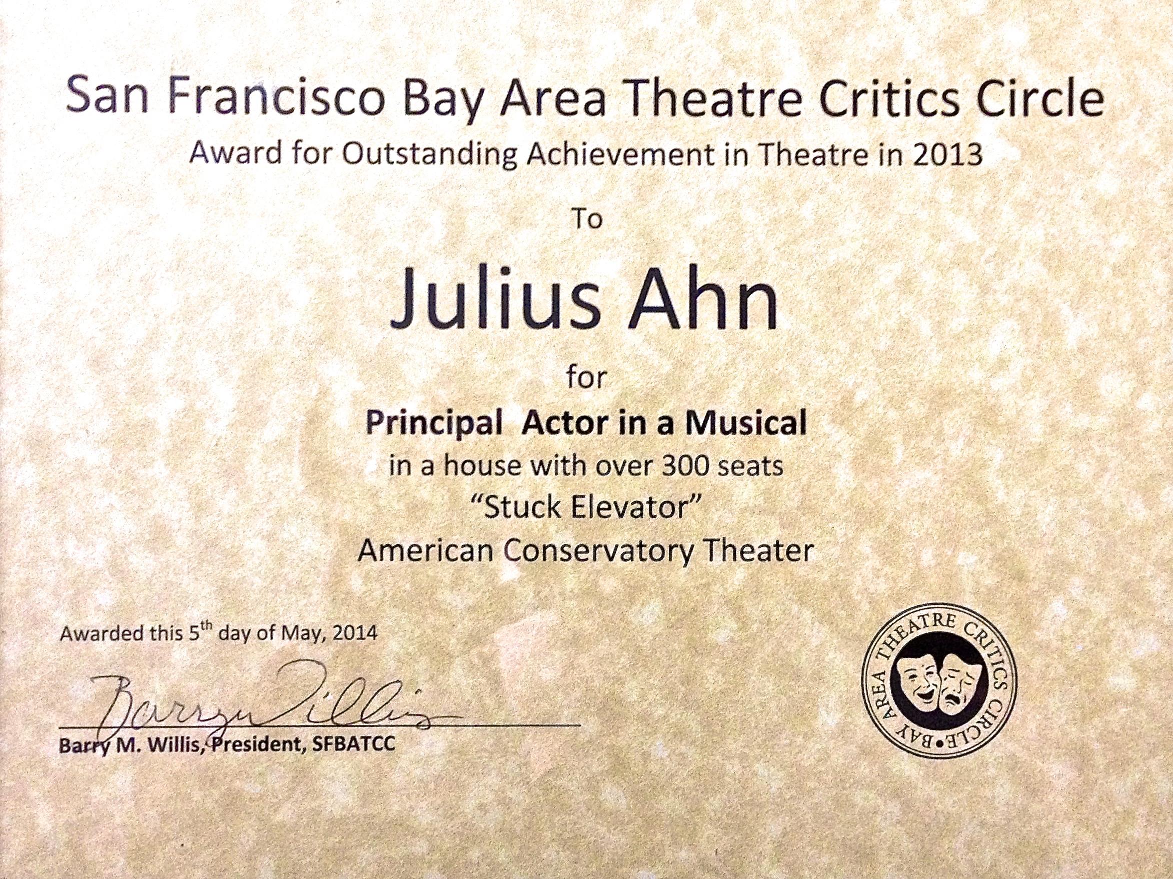 2014 SFBATCC Award.jpg