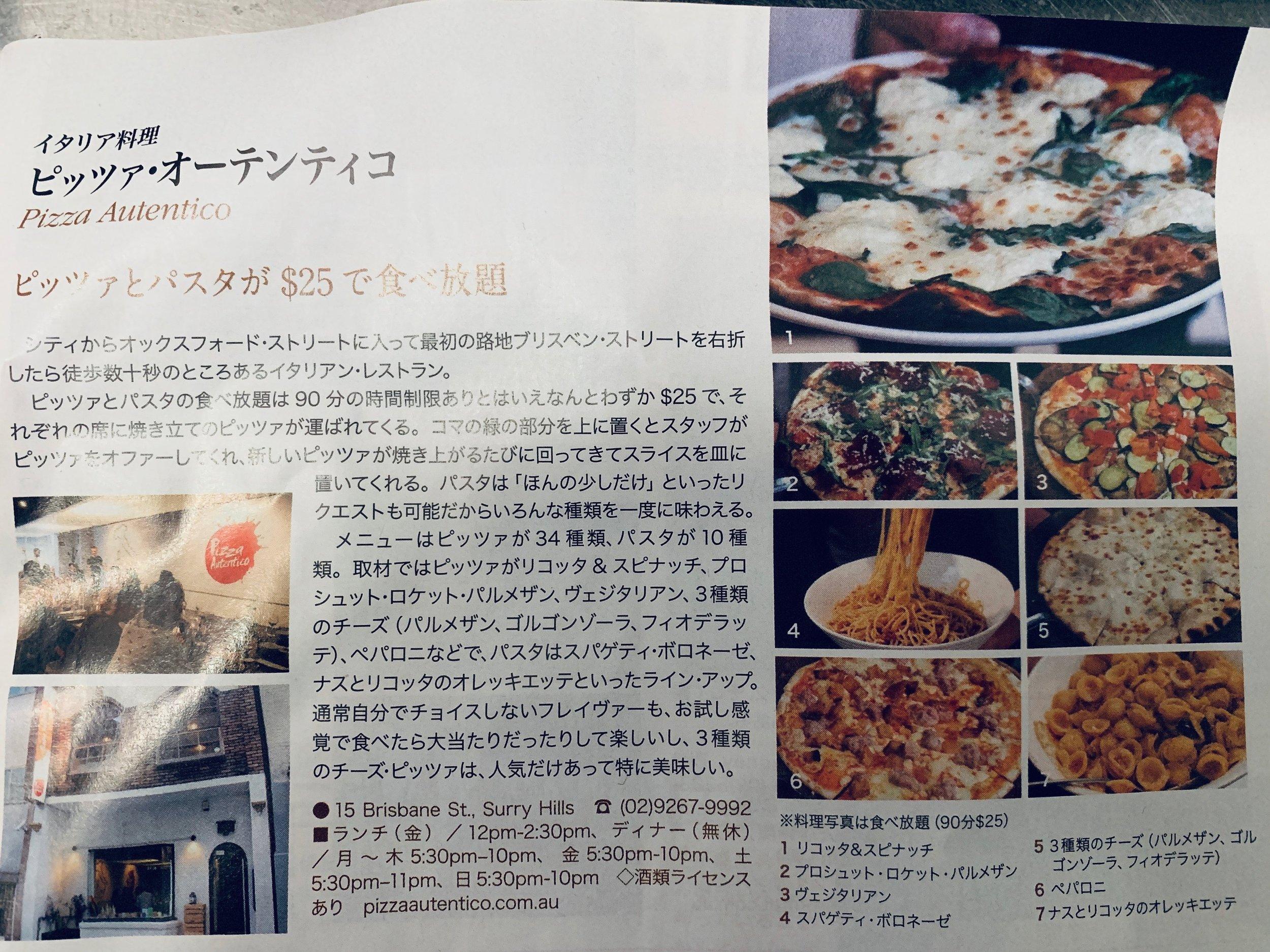 Japaralia: Jan 2018 - Japanese Magazine…