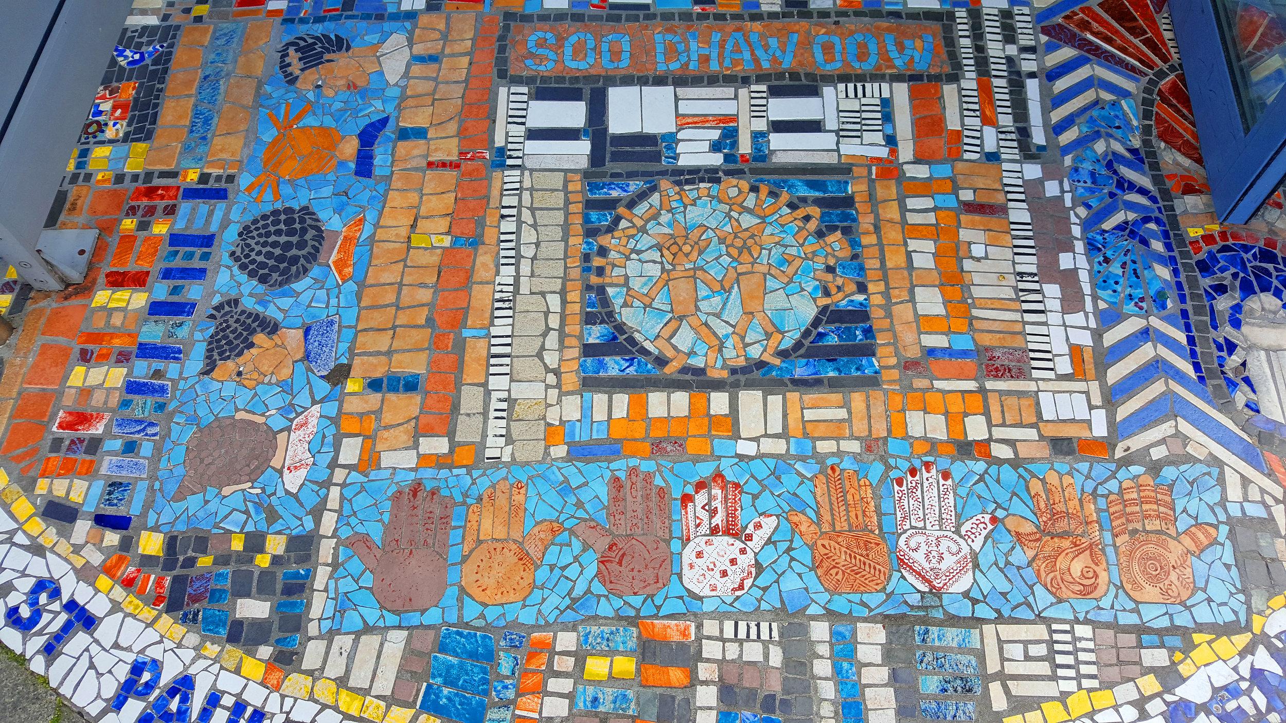 Mosaic entrance.jpg