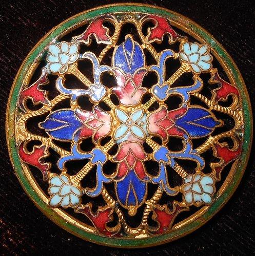 Art Nouveau open work Champlevé button