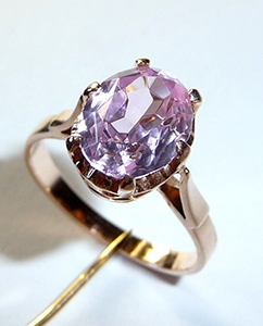 Vintage Morganite Ring.