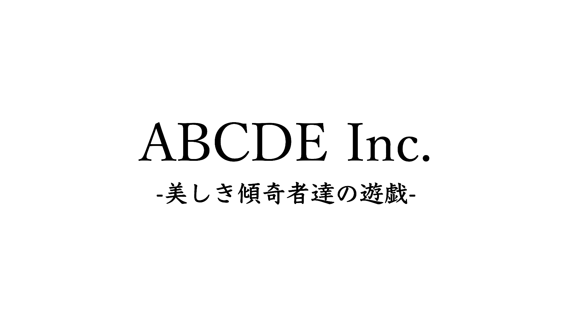 Logo ABCDE Inc .png