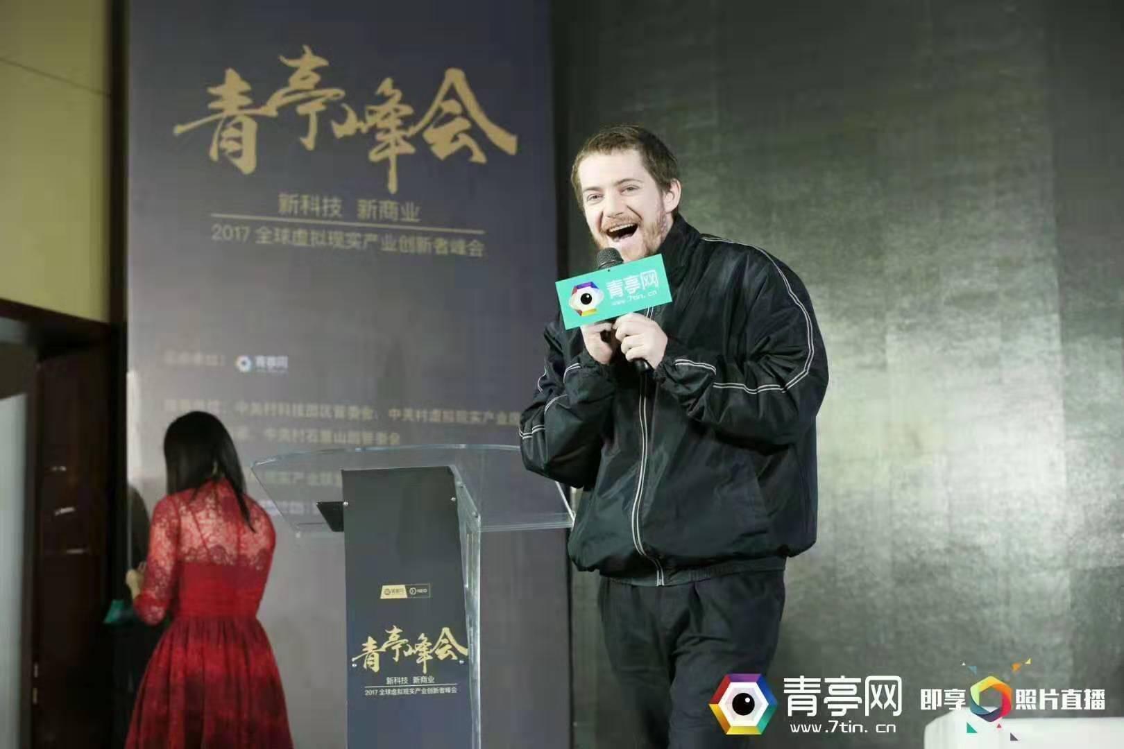 WeChat Image_20190814061059.jpg