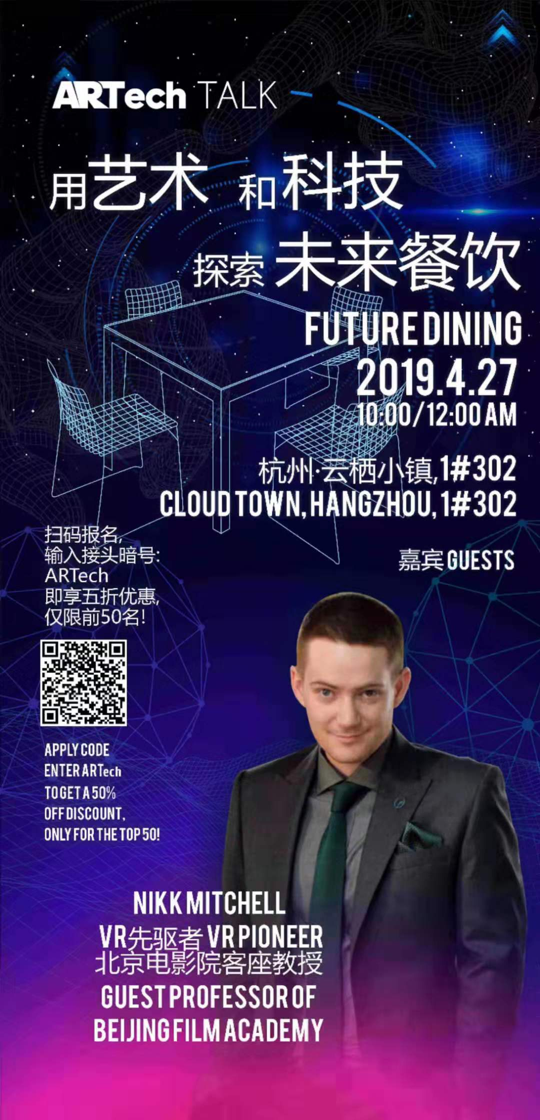 WeChat Image_20190814061114.jpg