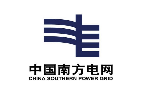 China_Southern_Power_Grid.jpg
