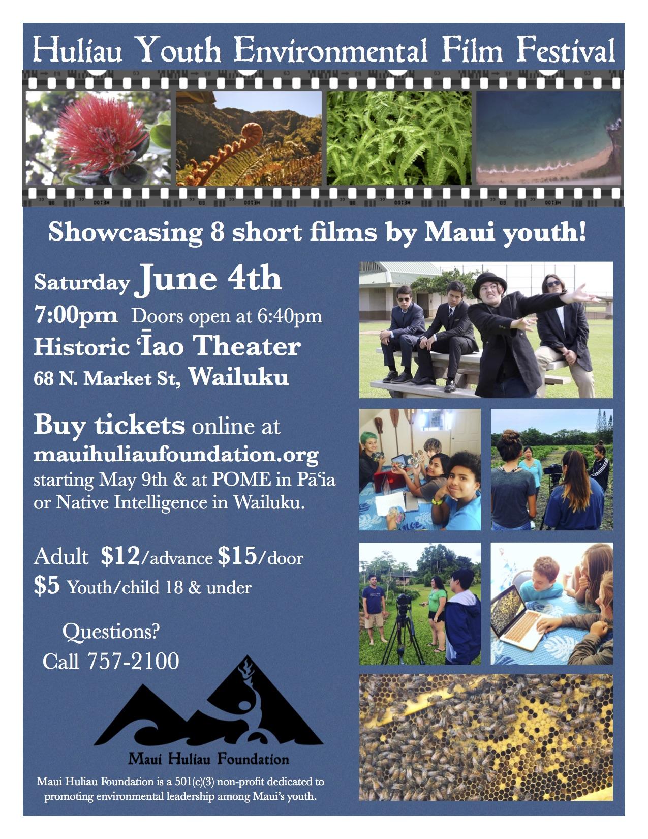 huliau-foundation-youth-environmental-film-festival-flyer