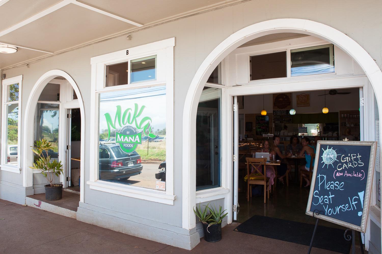 entryway-maka-by-mana-restaurant-paia-maui