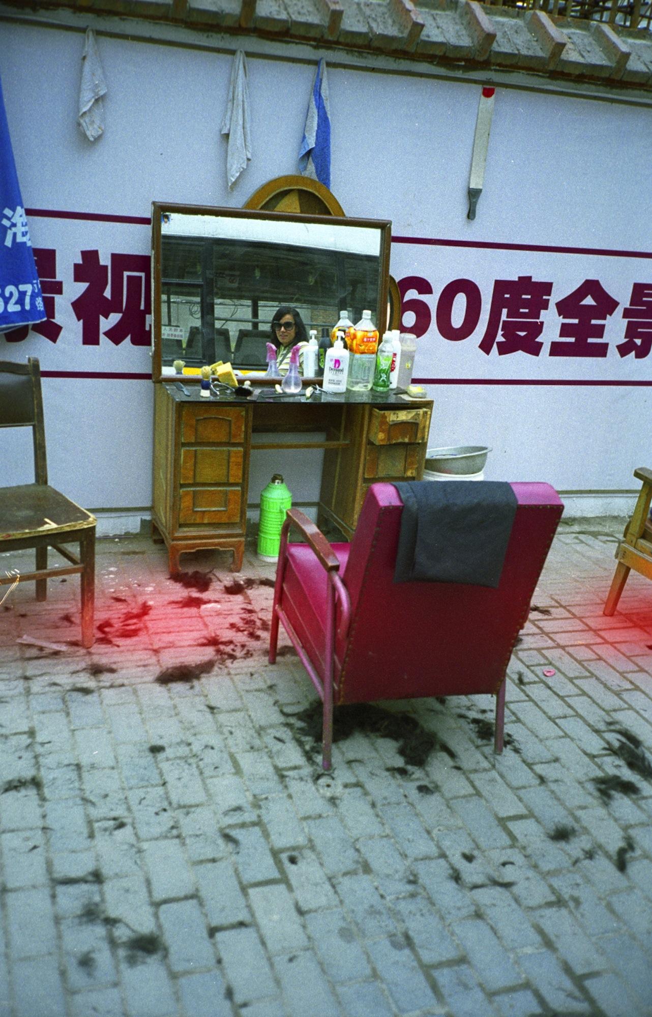 Hair Salon China.jpg