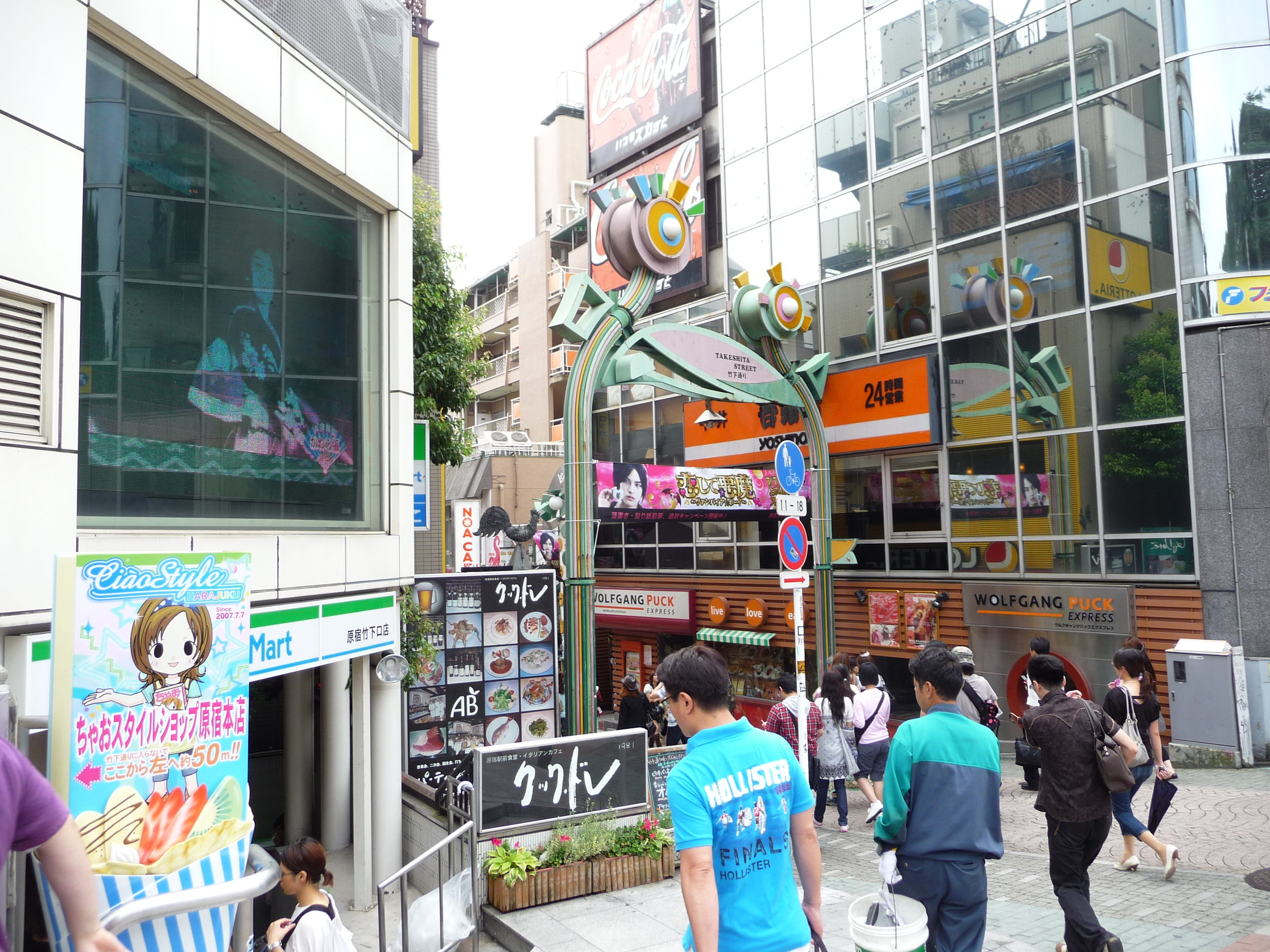 The entry arch to Takeshita Dori, Harajuku's main shopping arcade. For holidays and festivals this gate is often extravagantly decorated.