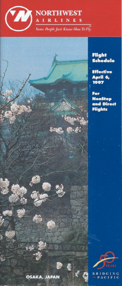 NW_timetable-cover_19970406.png