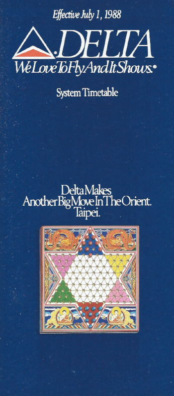 DL_timetable-cover_19880701.png