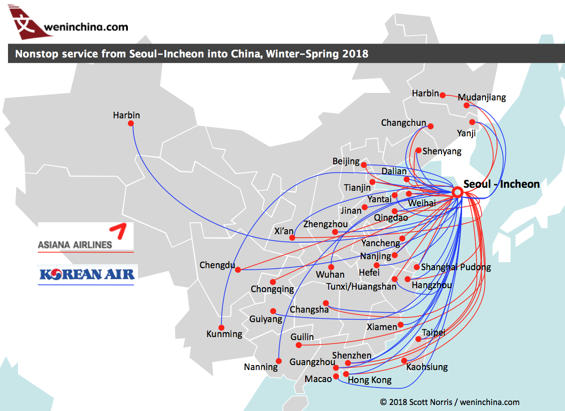 Asiana and Korean Air combined offer outstanding access to interior China; most of these cities can be reached with same-day connections from North America. Guiyang, Harbin, and Macao are recent additions to the map. (Click to enlarge.)