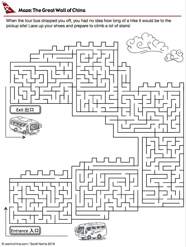 weninchina-activity-sheets-maze-GreatWall1.png