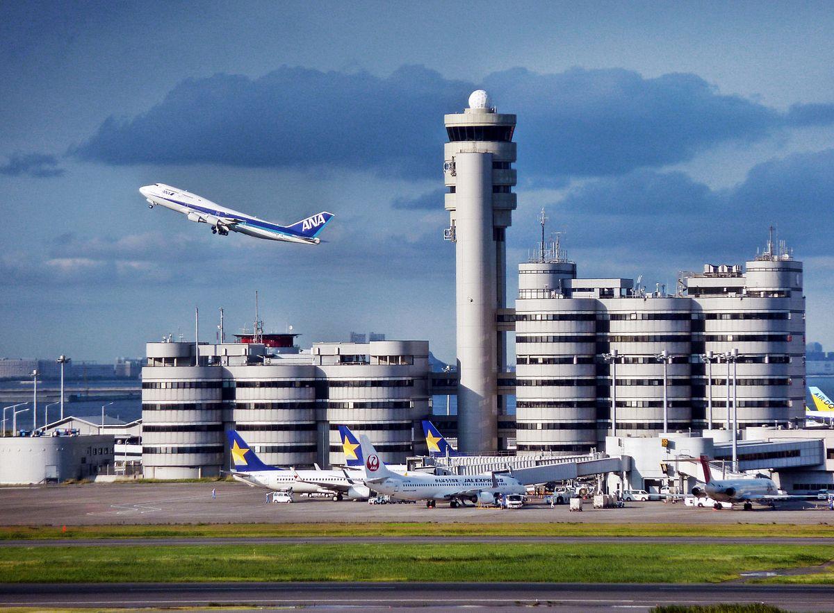 1200px-Haneda_Airport_Terminal_1.jpg