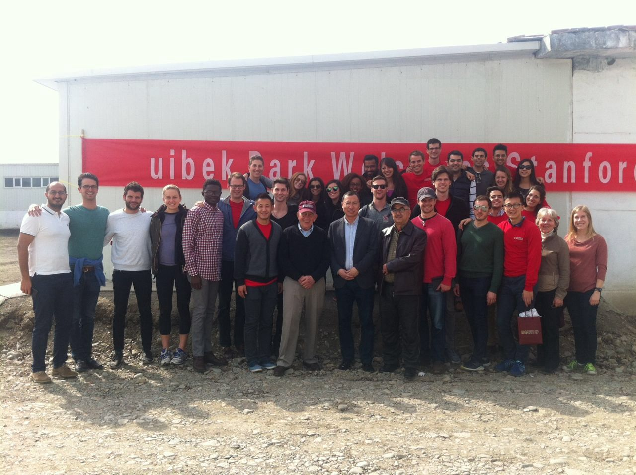 Stanford University Graduate School of Business MBA students visit uibek