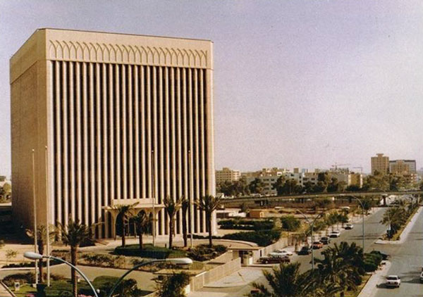 Figure 17: A view of the 1978 Saudi Arabian Monetary Agency Head Office, designed by Minoru Yamasaki.