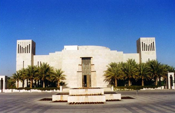 Figure 23: A view of the buildings of the Gulf Cooperation Council (GCC) Headquarters, designed by Omrania & Associates.