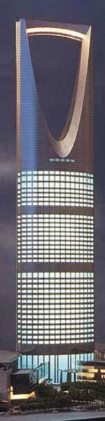 Figure 37: A view of the  2003 Kingdom Center  Tower, designed by  Omrania &Associates with  Ellerbe Becket. (Photo by  Omrania & Associates)