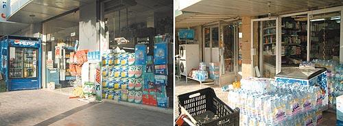 Shops in Amman. (Jumana Bississo)
