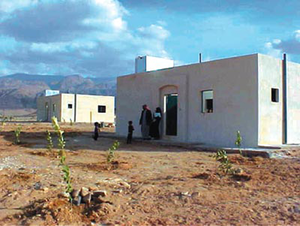 Ministry of Social Development Housing Project