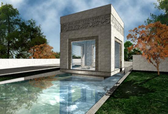 The President Arafat Mausoleum