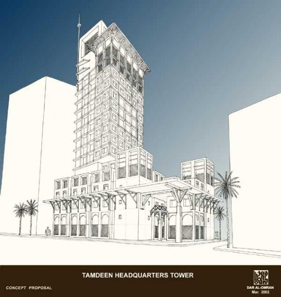 The Tamdeen Headquarters Tower