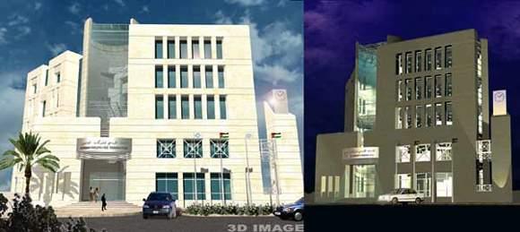 The Jordan Insurance Federation Building