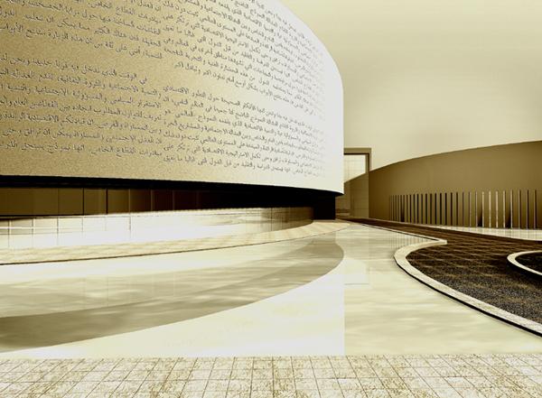 Al-Qaddafi International Award Site for Human Rights