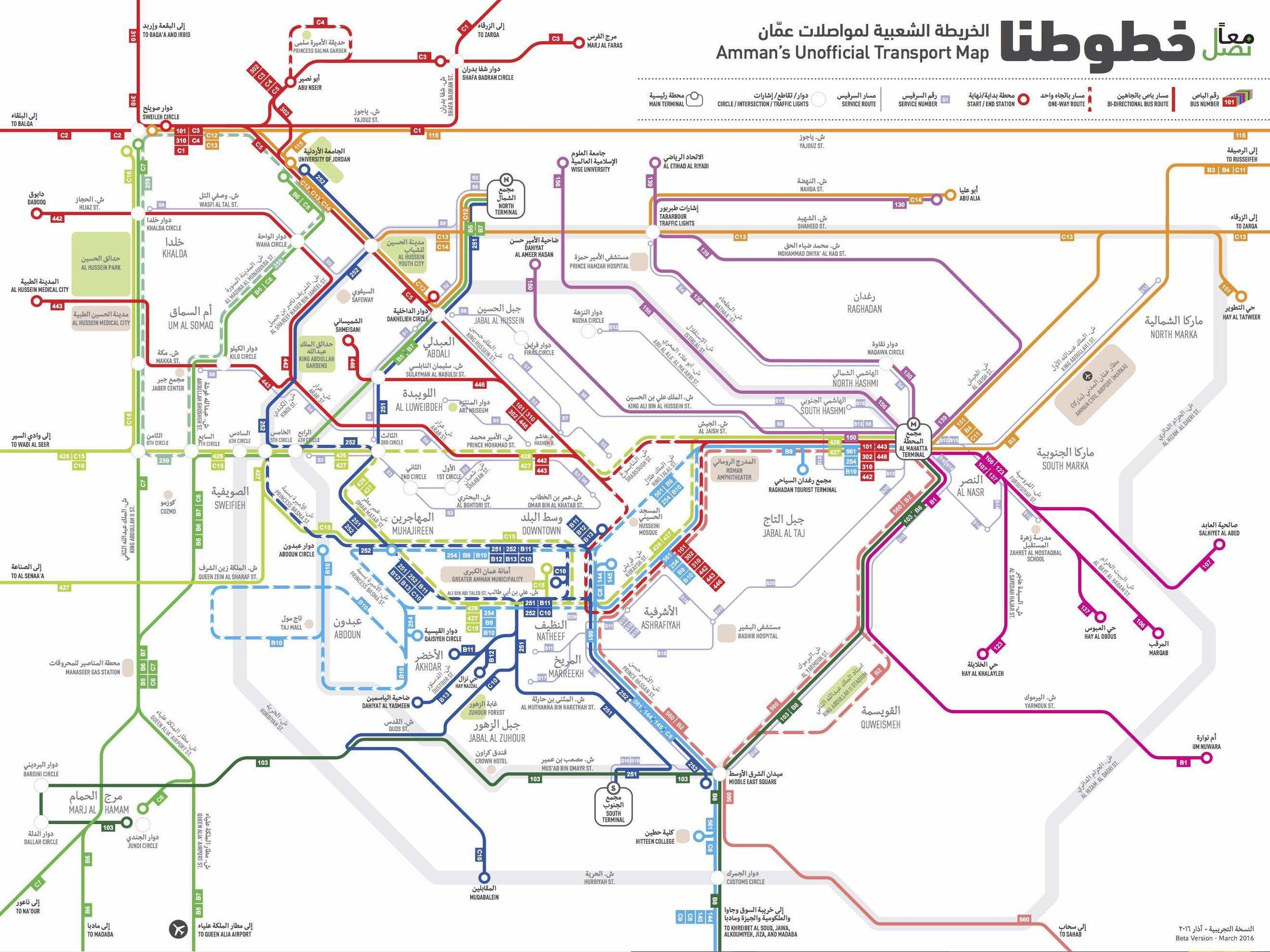 Amman's Unofficial Transport Map - الخريطة الشعبية لمواصلات عمان