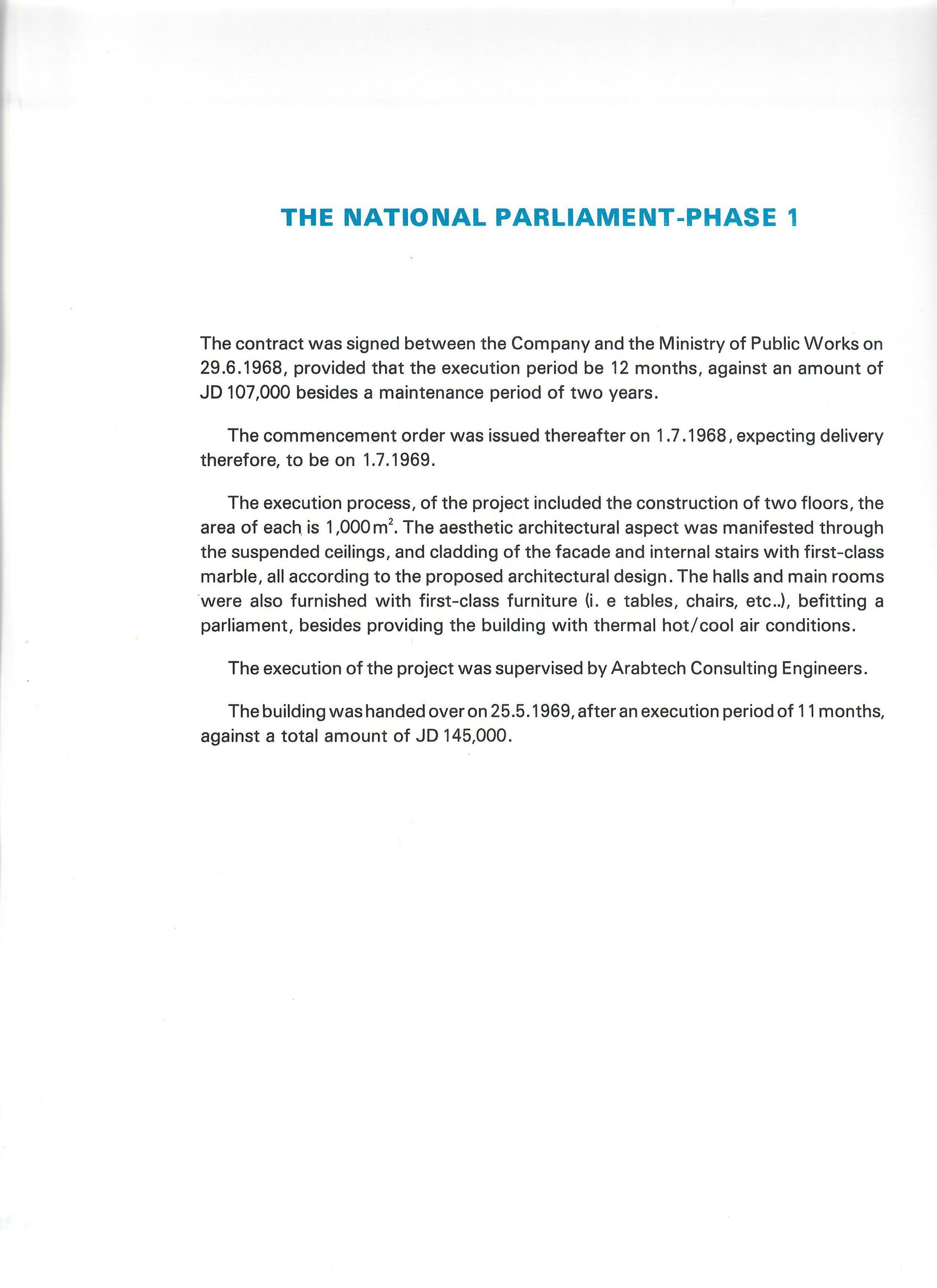 parliament texteng.jpeg
