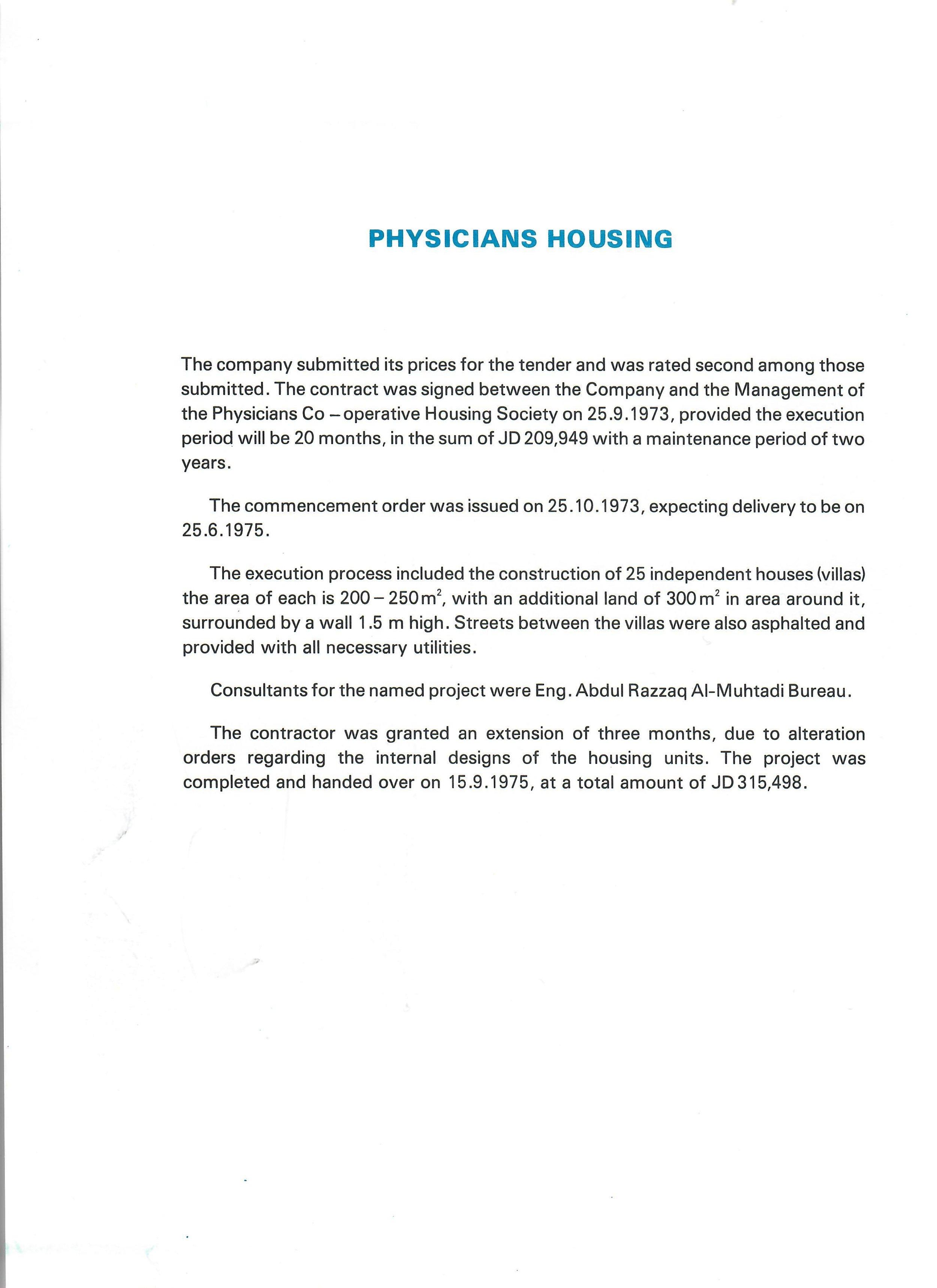 phys. housing texteng.jpeg