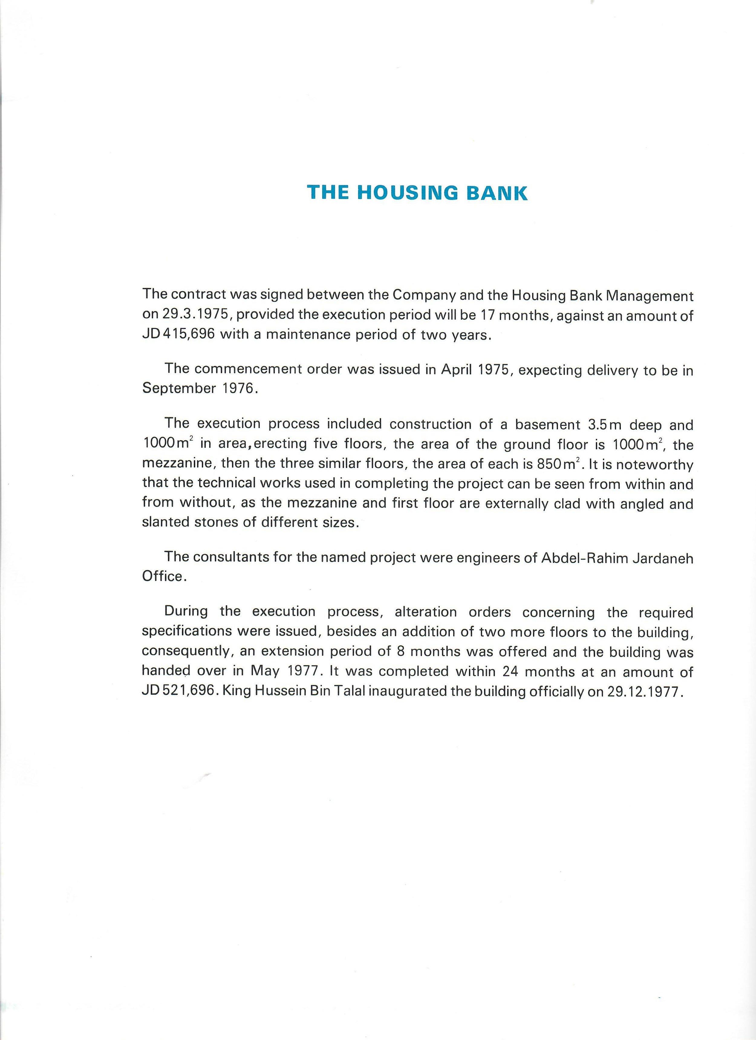 housing bank texteng.jpeg