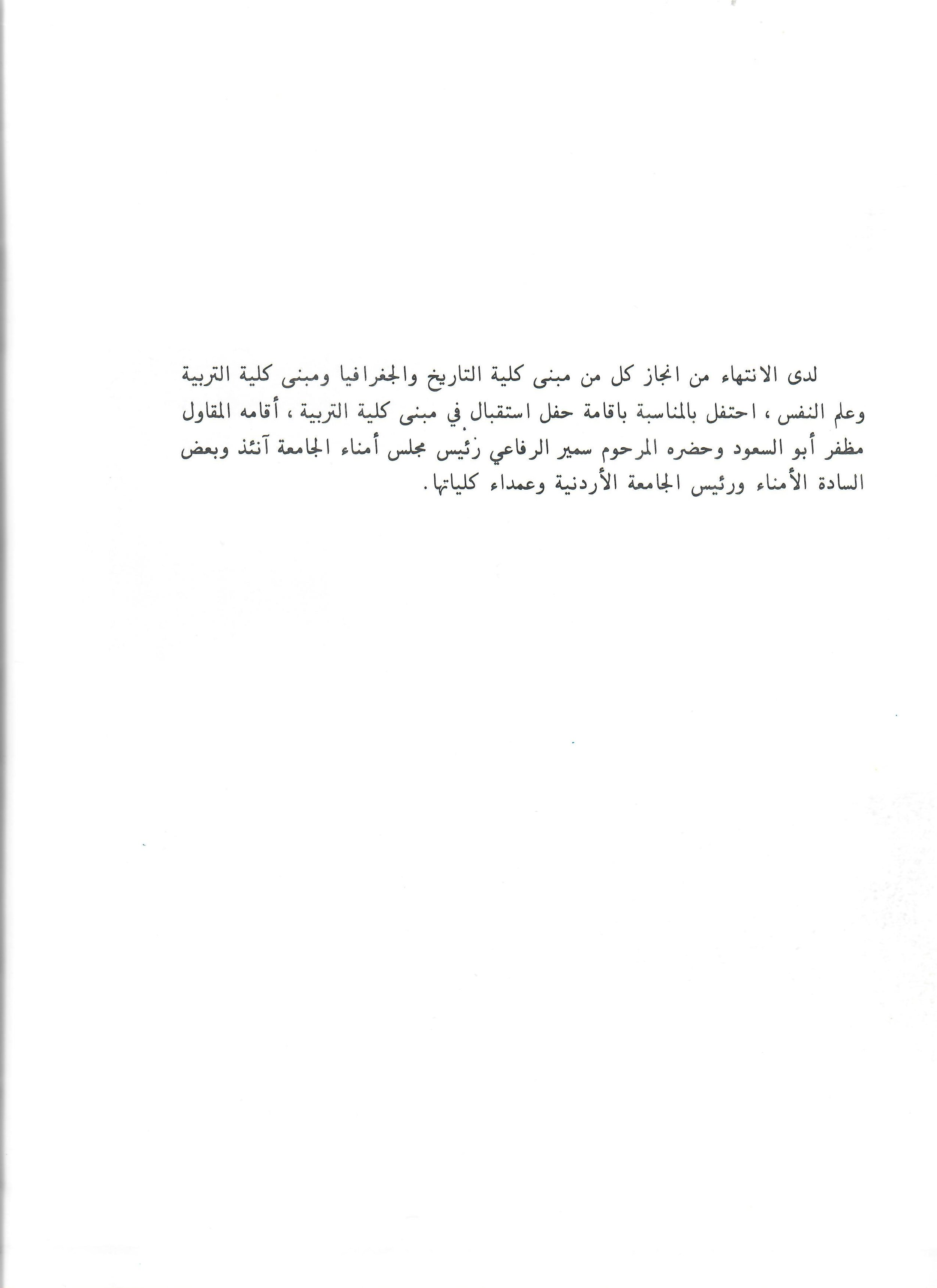 JUtext3.jpeg