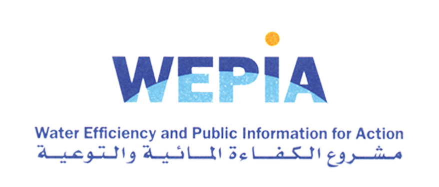 Wepia logo.jpg