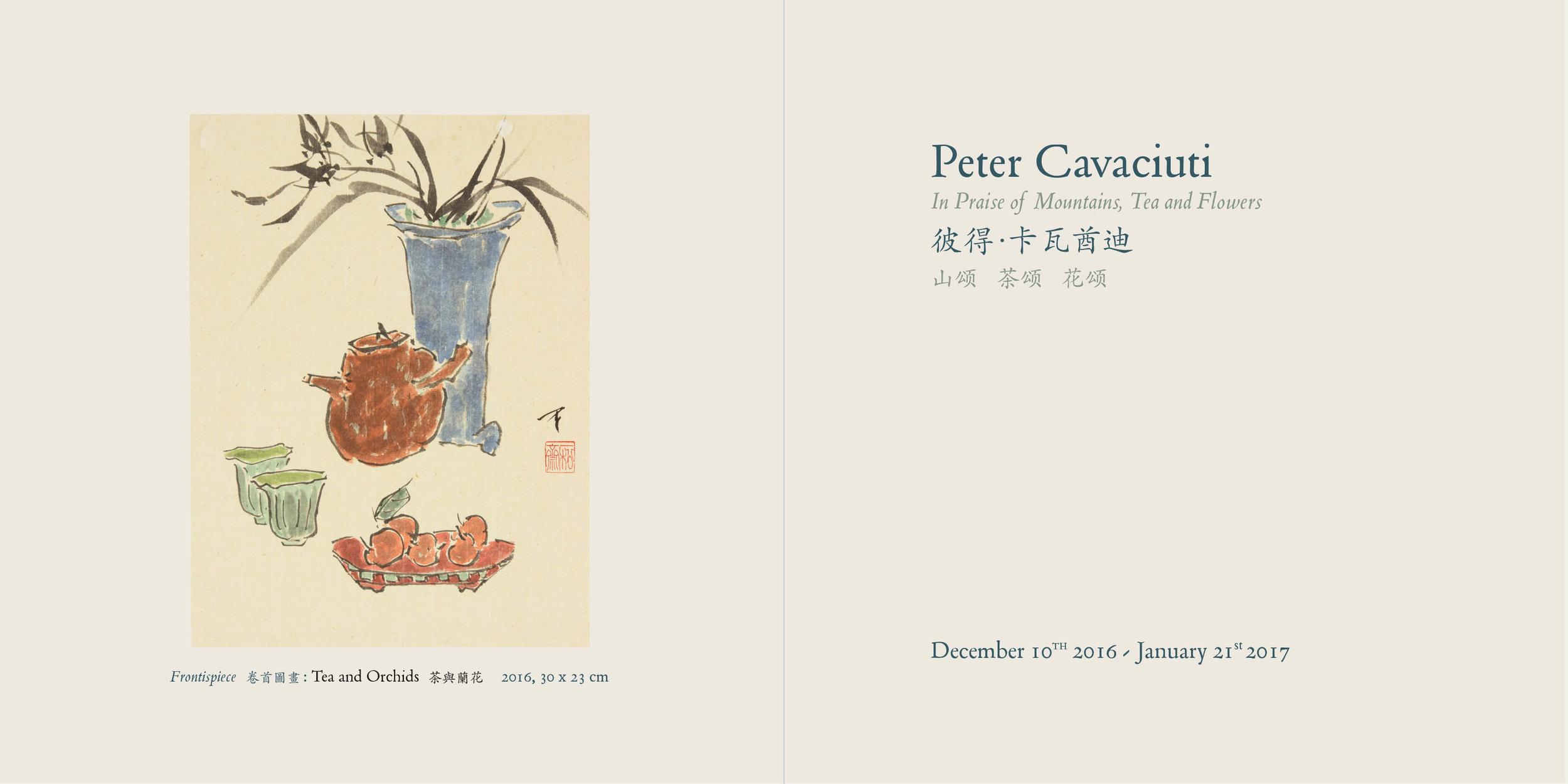 Cavaciuti title page 2.jpg