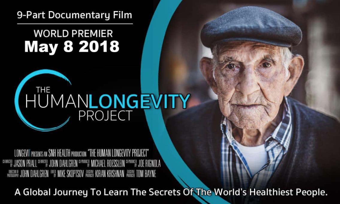 The_Human_Longevity_Project.jpg
