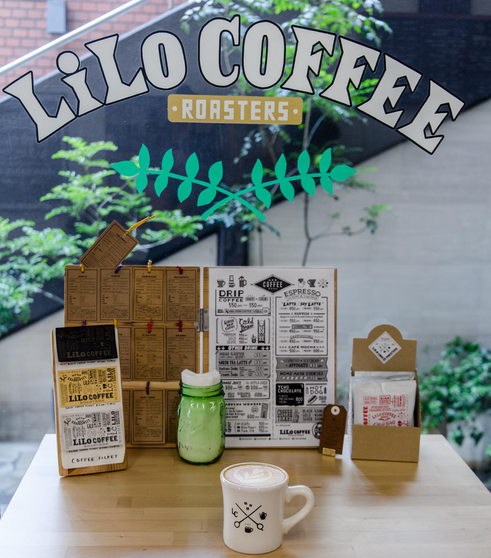 lilo coffee roaster osaka