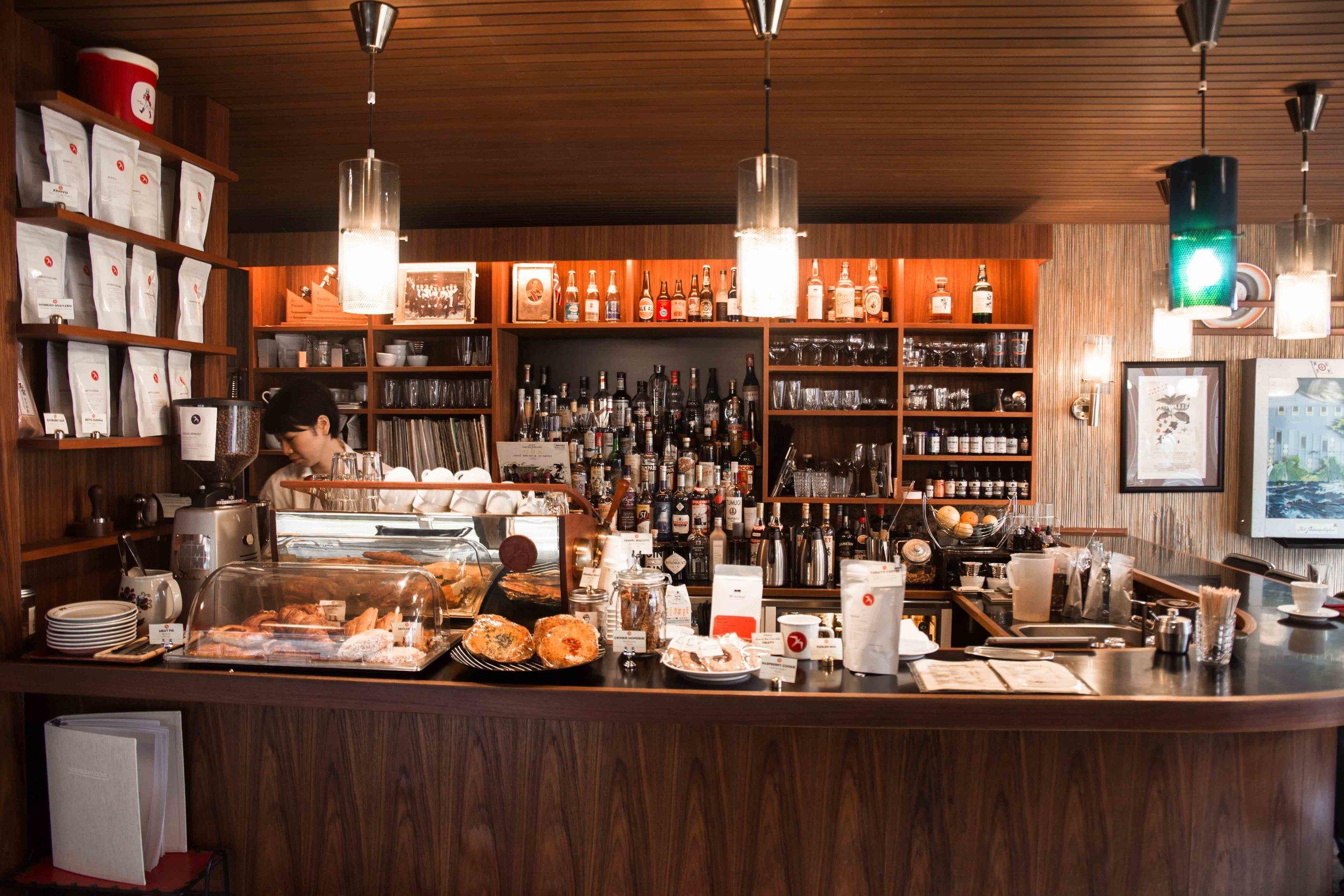 Fuglen Specialty Coffee Roastery Tokyo