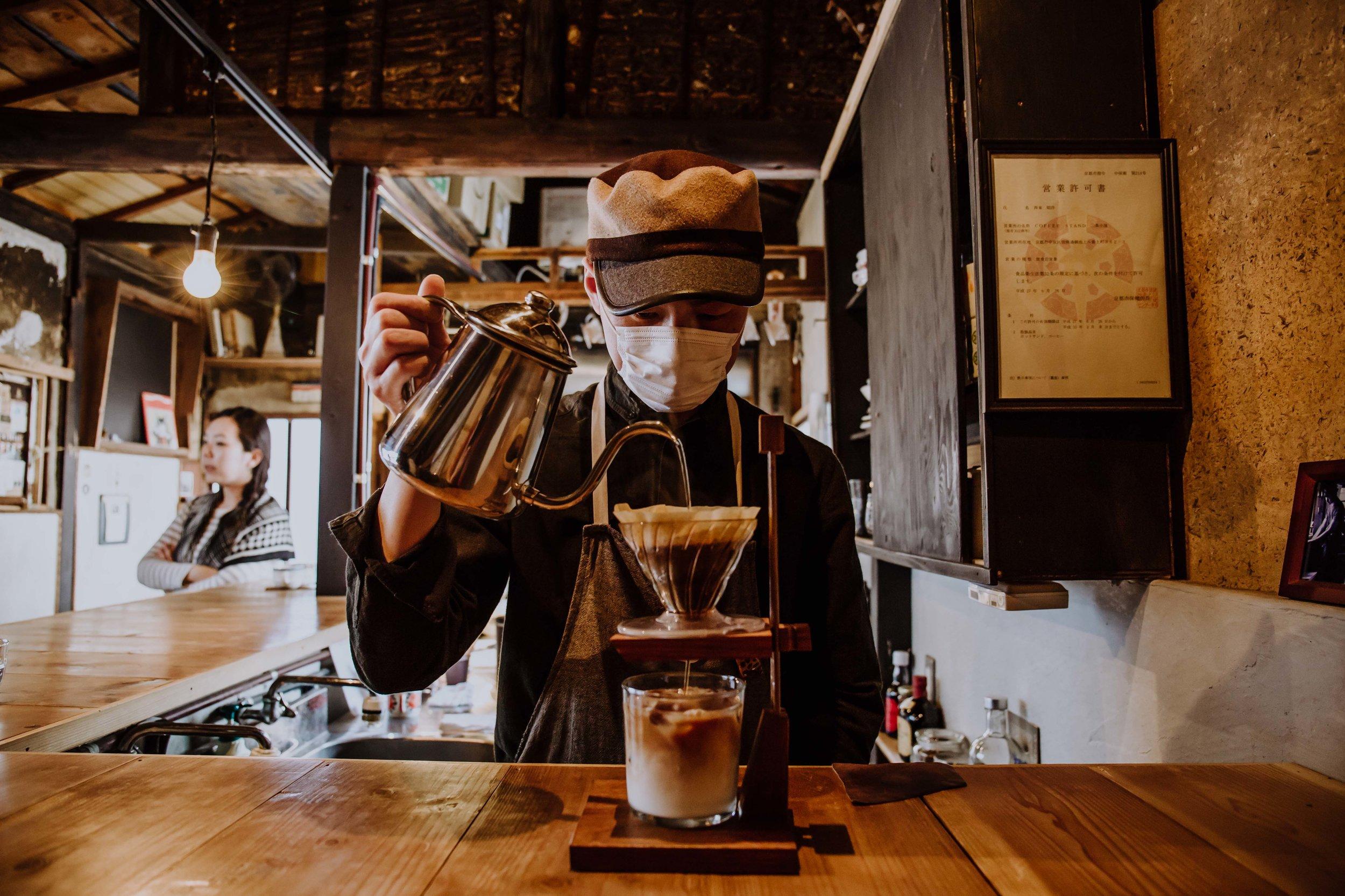 nijo koya coffee shop kyoto