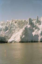 Grand Pacific Glacier, Glacier Bay National Park