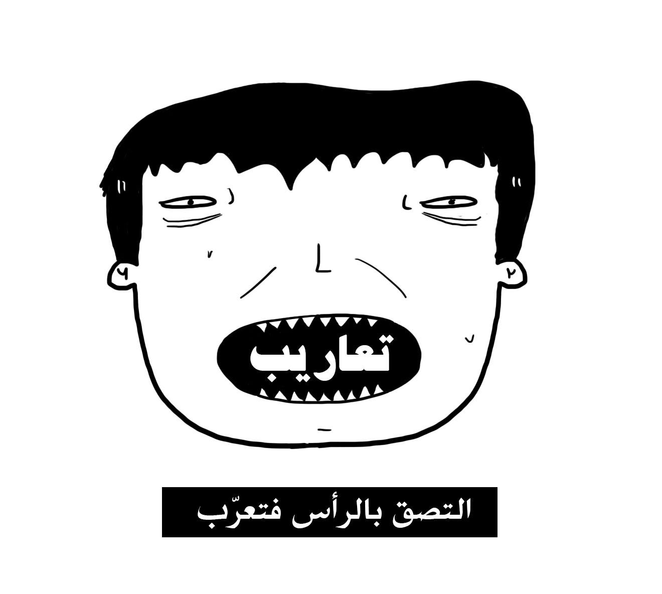 #91 - Gamal's Logo