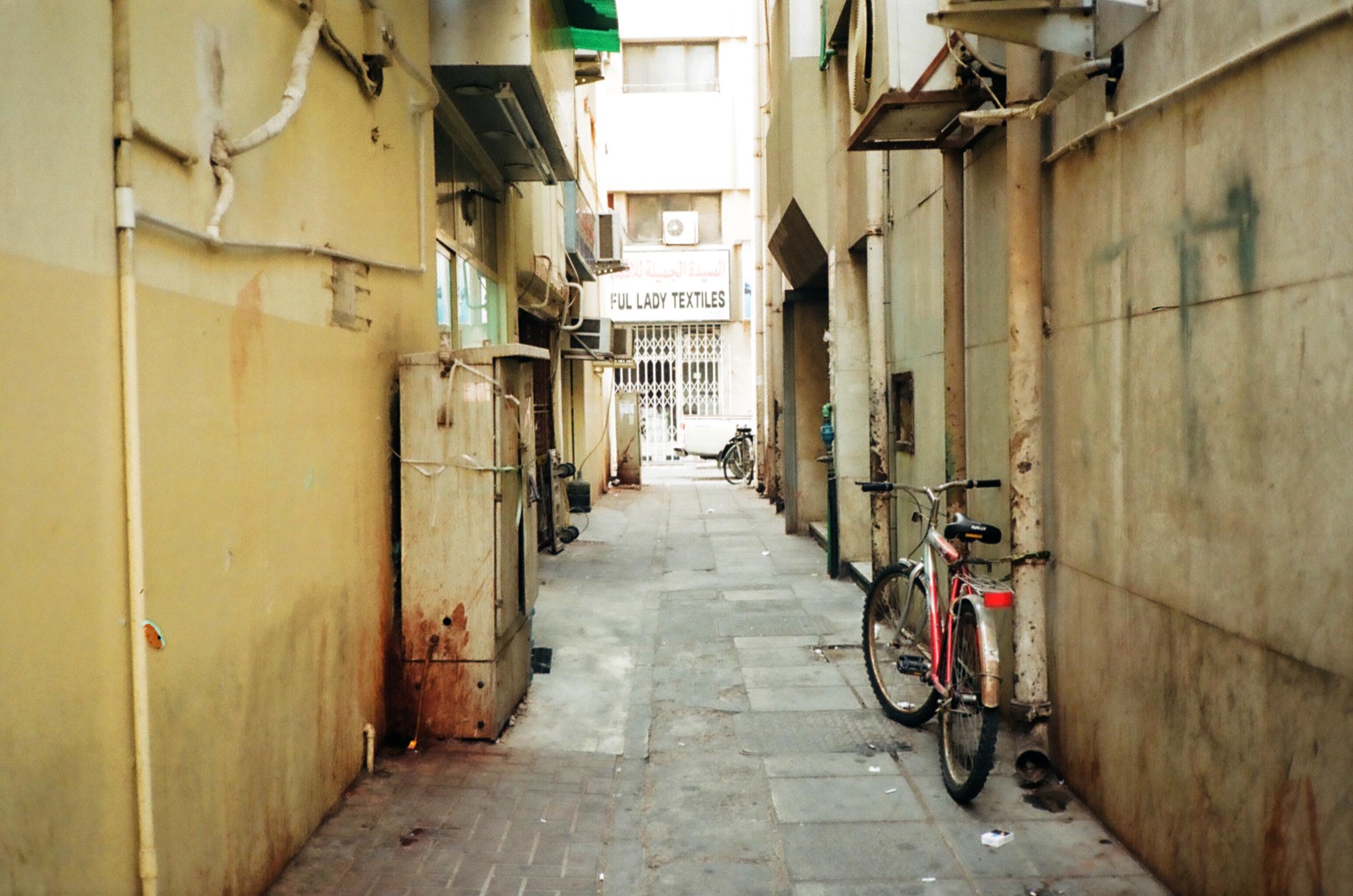 interesting alleyway