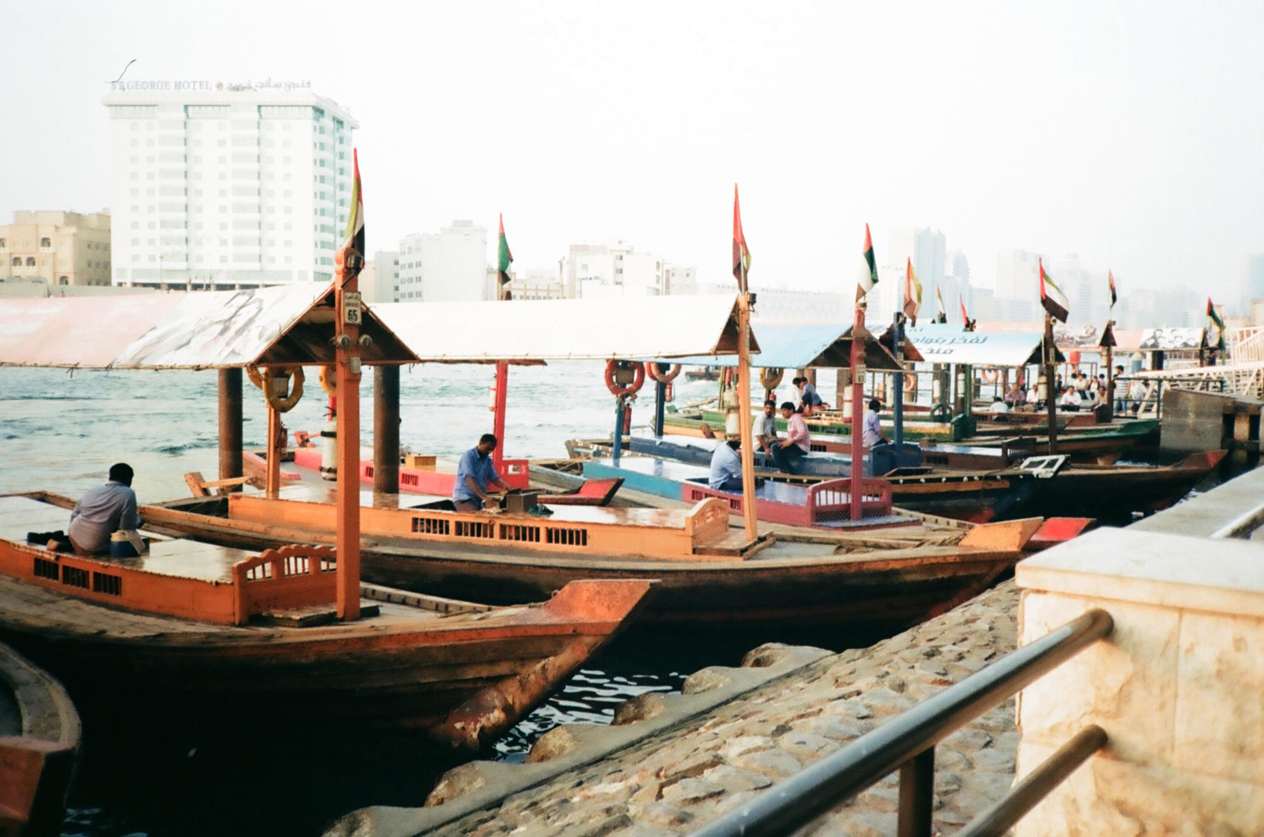 ferrys' parking