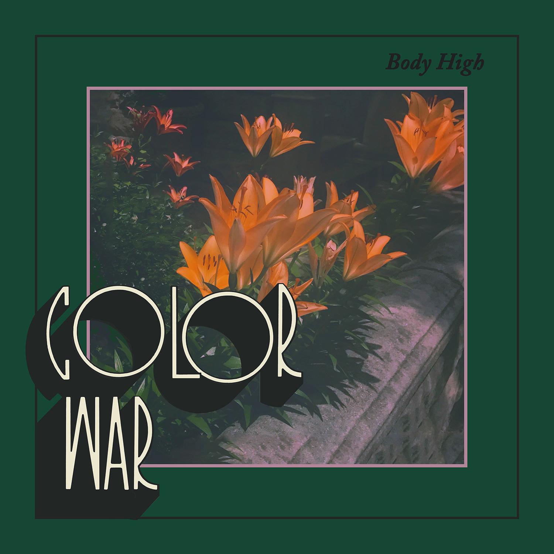Color War - Body High smaller.jpg