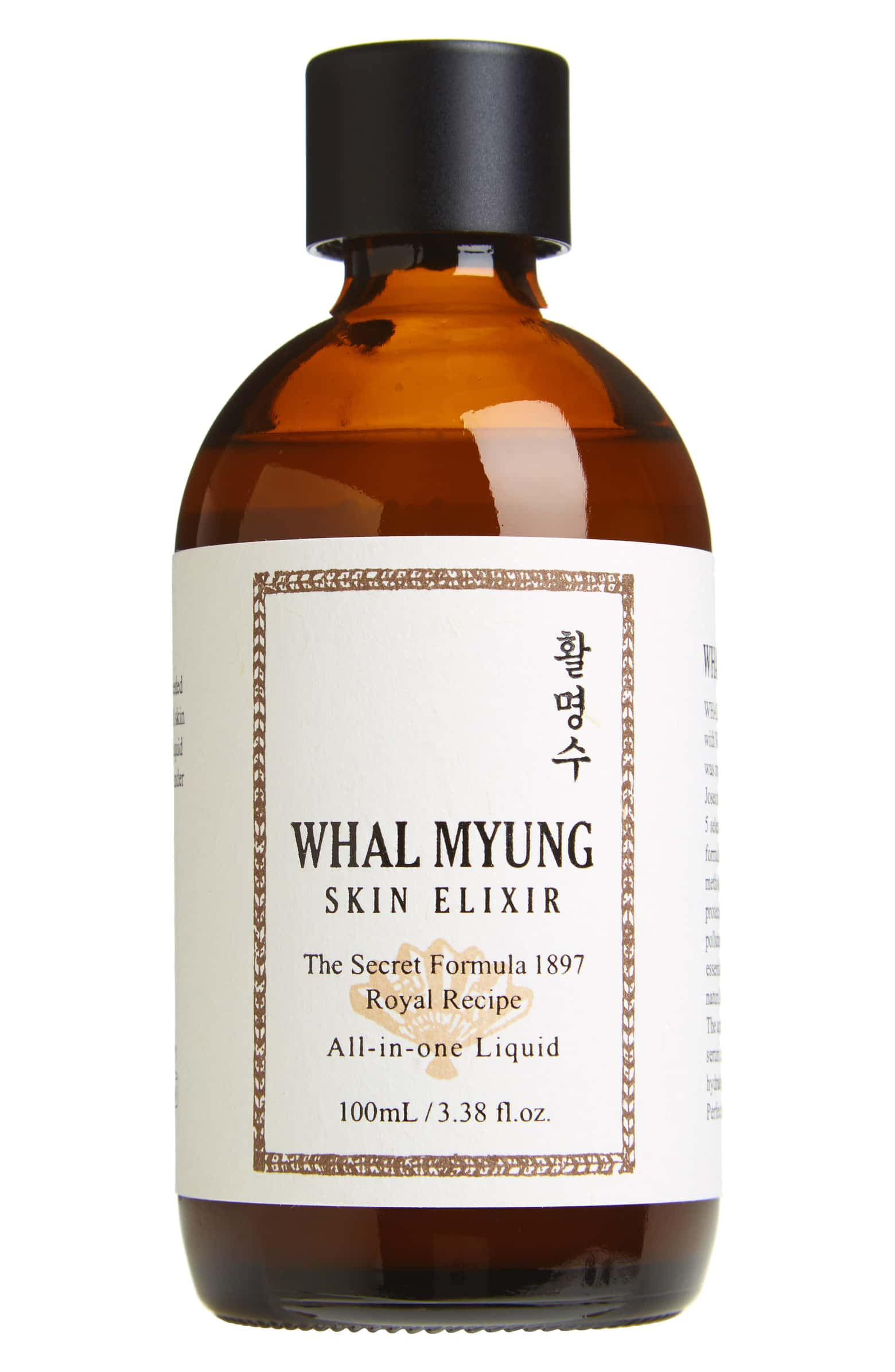 Whal Myung Skin - 79 CAD