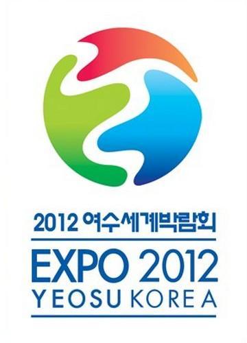 Yeosu-Expo-2012-Korea.jpg