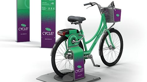 CDPHP+Cycle%21+Bicycle+Station.jpg