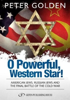O Powerful Western Star by Peter Golden