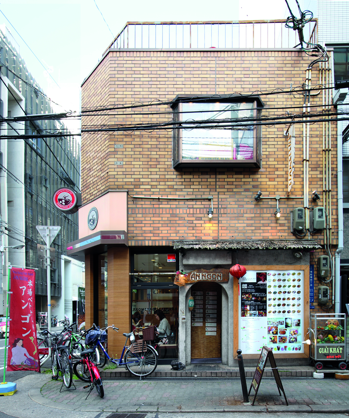 """Image 2/ An Indonesian restaurant projects a roofline extension reminiscent of an indigenous """"Indonesian"""" hut, Minasemba, Osaka, Photograph by CC Williams"""