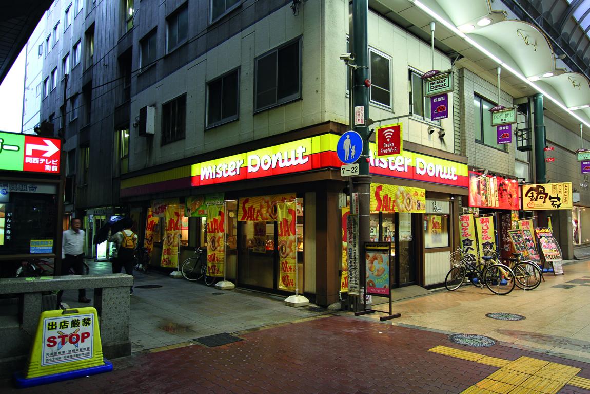 Image 7 / Tenjinsujibashi, Osaka, Photograph by CC Williams